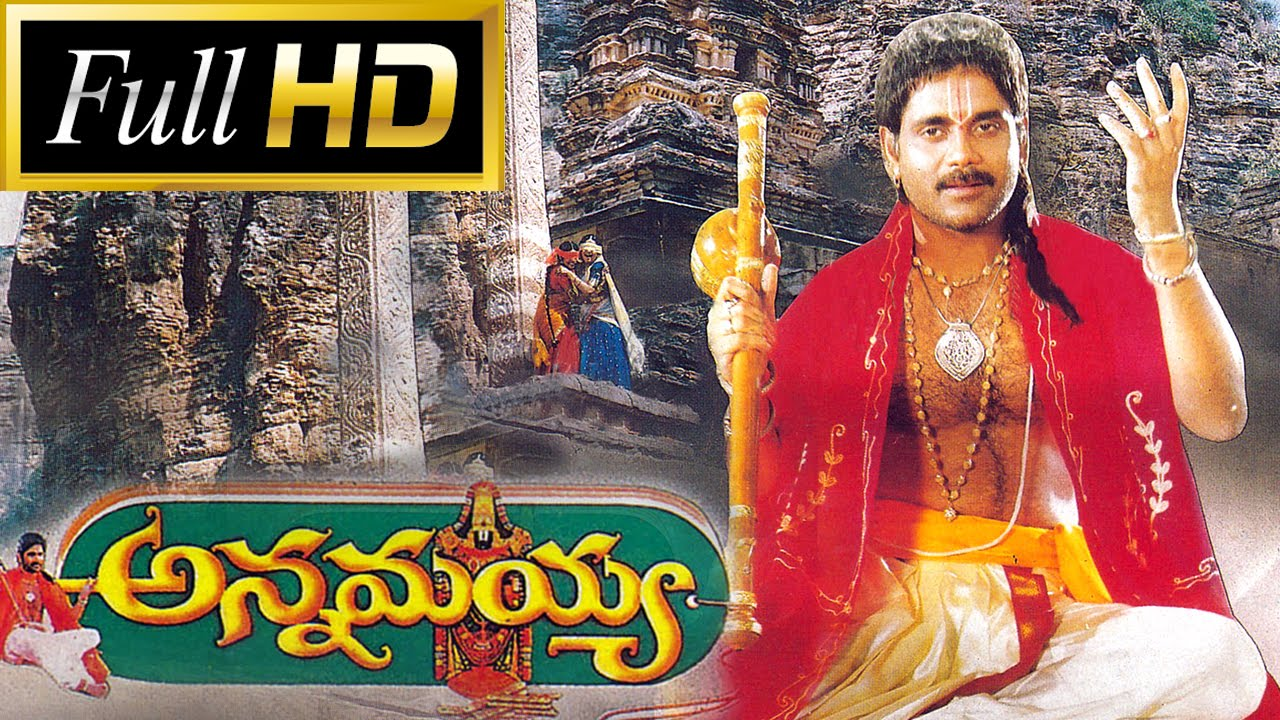 Annamayya songs download: annamayya telugu movie mp3 songs online.