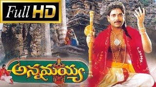 Annamayya Full Length Telugu Movie | Nagarjuna, Ramya Krishnan, Mohan Babu