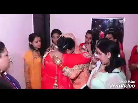Tera Karke Desh Begana Mea Tur Chali Ve Veera... 😢😢 Very Emotional Vidaai Moment. Miss U All😕😕