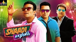 Shaadi Express Hyderabadi Hindi Latest Movie Trailer | Saleem Pheku, Ismil Bhai, Aziz Naser