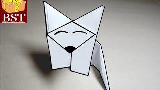 Оригами животные – ЛИС -  из бумаги А4…