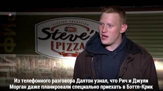 Доставка пиццы - 3.5 часа в один конец