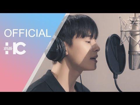 차은우 (ASTRO) - Rainbow Falling (내 아이디는 강남미인 OST)