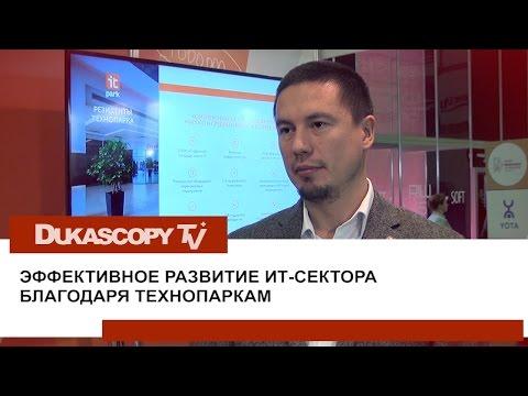 Технопарки в РФ