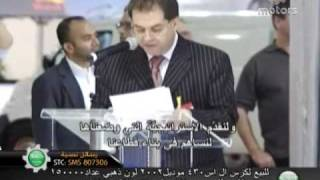 Hyundai - The 10th Dubai International Motorshow - Part 1/3
