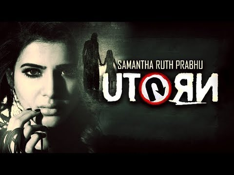 Image result for u turn cinema samantha