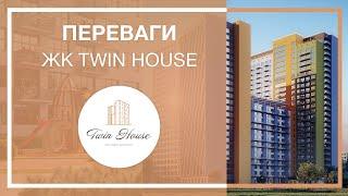 видео Клубный дом Spas Sky в Киеве. Планировки, цены, квартиры в Клубный дом Spas Sky