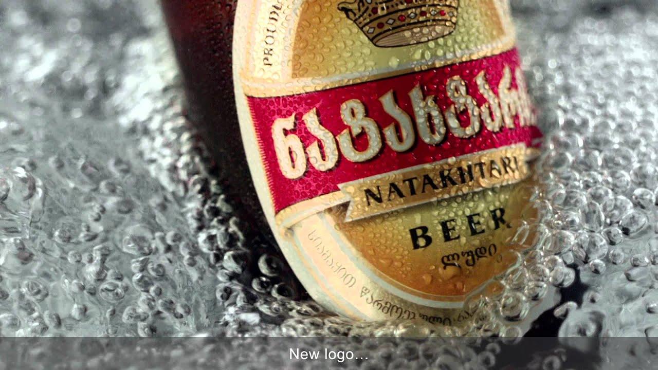 ქართული ლუდი ჩინეთის ბაზარზე შედის