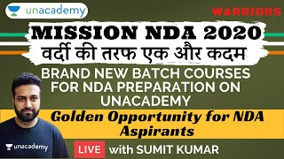 Mission NDA 2020 | How to prepare for NDA 2020 | Crack NDA 1 and NDA 2 2020 | Sumit Kumar