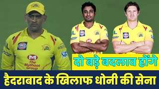 ipl srh vs csk highlights
