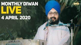 Dhadrianwale 𝐋𝐈𝐕𝐄 from Parmeshar Dwar | 4 Apr 2020 | Emm Pee