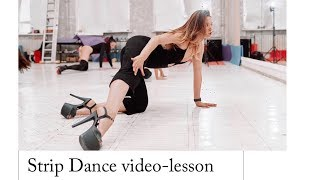 Видео-урок 1 Учимся работать с диафрагмой Strip Dance Стрип пластика Choreo by DAngela