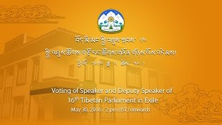 Live webcast of election of Speaker and Dy. Speaker of the 16th Tibetan Parliament in Exile
