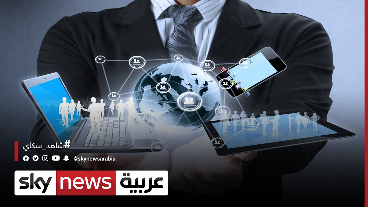بأهداف محددة.. مصر تضع التكنولوجيا في المقدمة | #الاقتصاد  - 20:58-2021 / 5 / 9