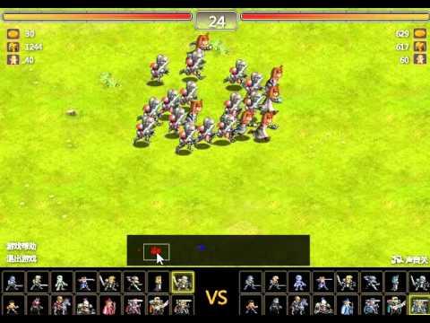 игры восточные войны 3