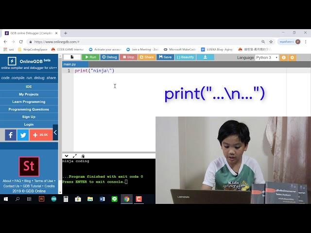 เรียน Python กับปุญ ตอนที่ 2 (คำสั่ง print)