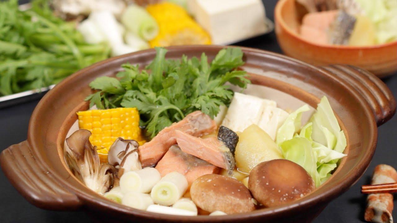 Ishikari Nabe Salmon Hot Pot Recipe 石狩鍋 レシピ 作り方 Youtube