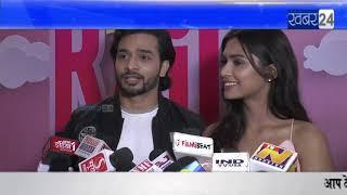 Is She Raju | Trailer Launch | Ansh Gupta | Aditi Bhagat, | Yashpal Saini | Saurabh Sharma |