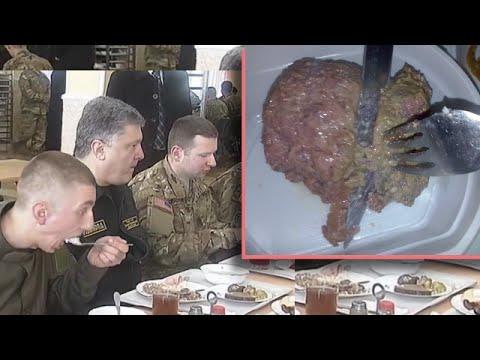Порошенко показал как кормят солдат США и не показывают как кормят солдат Украины