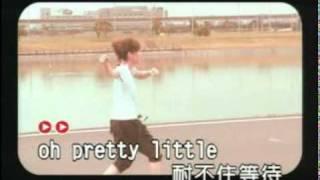 [KTV]鄧福如(阿福)-一點點喜歡.mpg