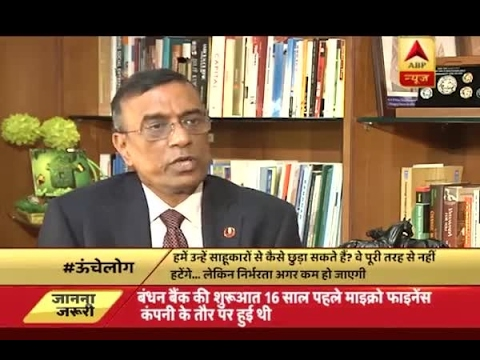 Unche log: From 'mithaiwala' to billionaire – Know how Chandra Shekhar Ghosh became