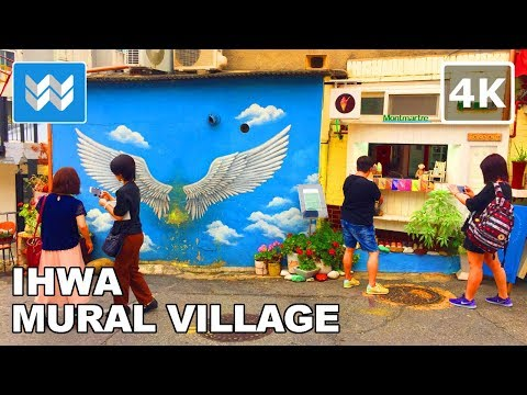 Walking around Ihwa Mural Village in Seoul, South Korea 【4K】 🇰🇷
