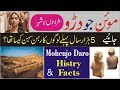 Mohenjo Daro's Interesting and Historical Facts