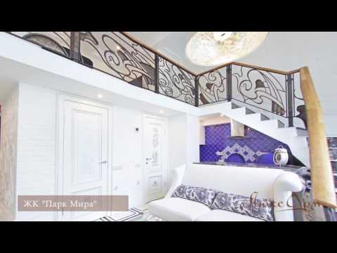 Двухуровневые квартиры – роскошные апартаменты с видом на