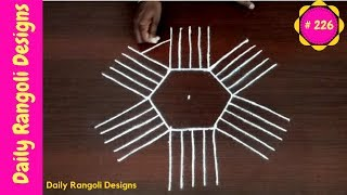 #226 easy padi kolam design with 3 dots Friday kolam designs rangoli designs simple geethala muggulu