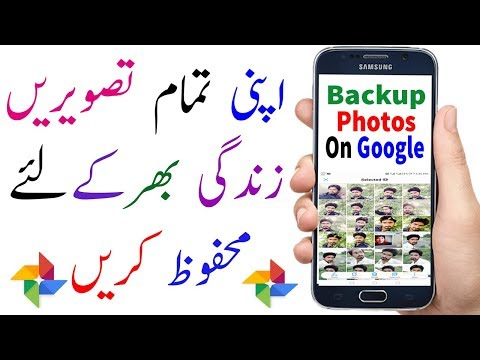 Save Your Images/videos For Lifetime with Google Photos -  Backup Photos