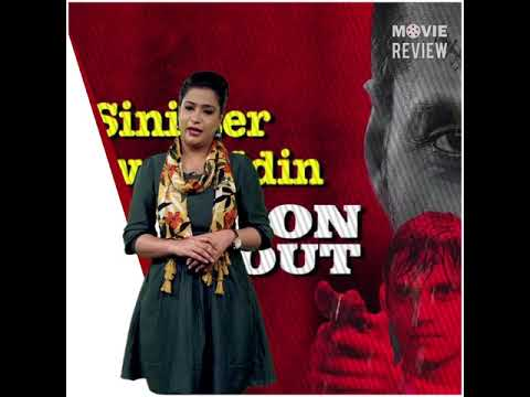 Movie Review of 'Monsoon Shootout'