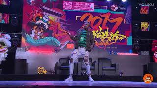 Slim Boogie   Popping 1 on 1 Judge solo   RealDanceCompetition 广州总决赛 高清