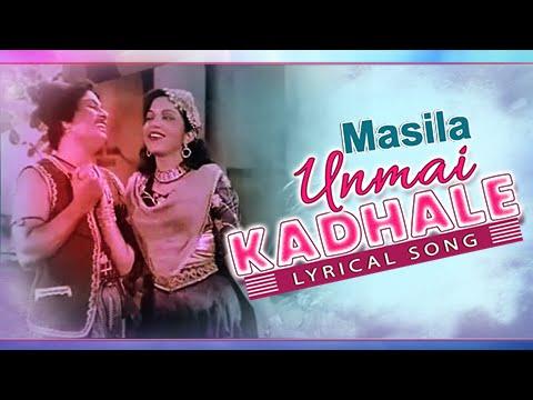 Masila Unmai Kadhale with Tamil Lyrics   Alibabavum 40 Thirudargalum   MGR, Bhanumati