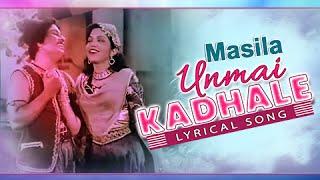 Masila Unmai Kadhale with Tamil Lyrics | Alibabavum 40 Thirudargalum | MGR, Bhanumati