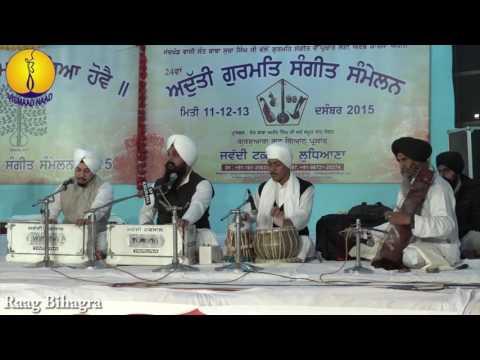 AGSS 2015- Raag Bihagra - Bhai Gagandeep Singh ji