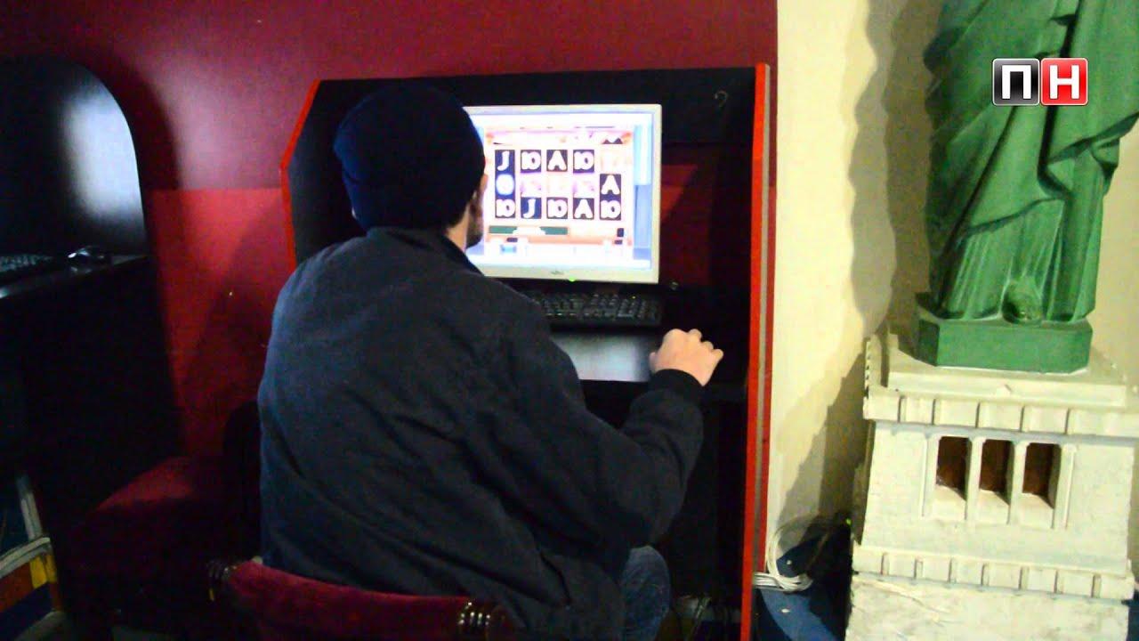 Интернет клубы полтава игровые автоматы фото доход от казино в россии