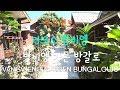 [동남아여행 Vlog] 덥지만 살기좋은 필리핀 밤이좋아.