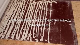 Как выровнять деревянные полы осб