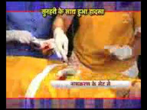 Naamkaran 15 January episode original part 1 thumbnail