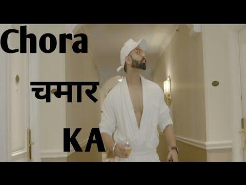 PARMISH VARMA NEW SONG Chora Chamar Ka