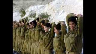 Download Прощание израильтянки Mp3 and Videos