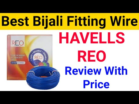 Best Bijali Fitting Wire Havells Reo Review With Price Flame Retardant PVC Insulated Cable