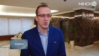 Репортаж МIНСК TV: СЕО Конференция Минск 2018