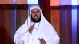 برنامج وقوف القرآن - الحلقة 09