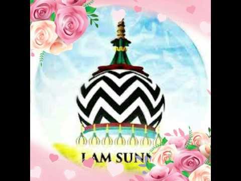 Abu talib  ka imaan by hazrat Allama maulana  sayyad tarab ul haq rahmatullahi alaihi