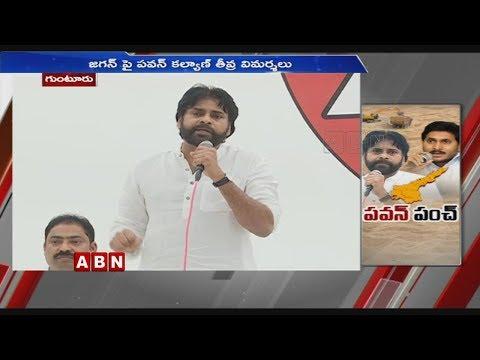 6AM | Morning News | 24-10-2019 | ABN Latest News | ABN Telugu