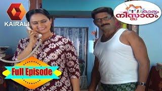 Karyam Nissaram 26/08/2016 Full Episode
