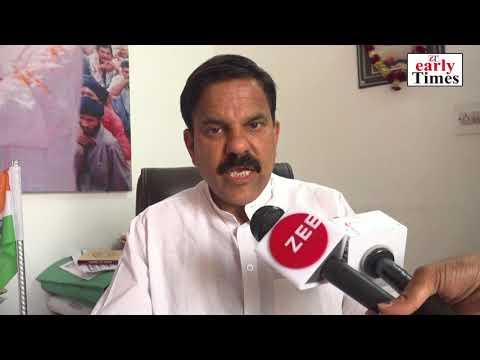 Press Confrence Of Panther Party President Harshdegv Singh Seeking CBI Enquiry