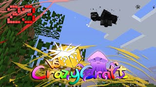 MineCraft : Lucky Block VS Crazy Craft 23 - 凋靈突襲
