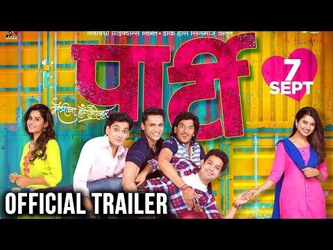 Party   Official Trailer   Upcoming Marathi Movie   Suvrat Joshi, Prajakta Mali Mp3